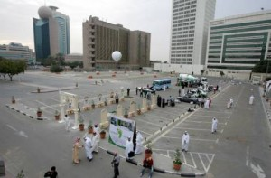 Business and jobs Featured  2420059827-300x197 Dubai Municipality car-free day a success