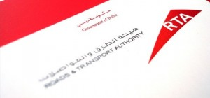 Featured RTA Transportation  80-e1297429563611-300x140 RTA launches new categories of Nol Cards