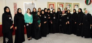 Business and jobs Featured  1177889-work-DSC1-e1300862386953-300x140 Roads and Transport Authority receives delegation of Dubai Electricity and Water Authority's Women Committee