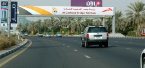 Featured Transportation  Dubai-Toll-Gate-e1305609371417-300x140 No new Salik gates planned for city, says RTA exec
