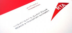 Business and jobs Featured  80-e1311056173675-300x140 Aman Insurance to act as trusted agent for UAE's RTA
