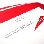 Featured RTA  11-150x150 RTA and Salik call centres win awards