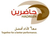 Business and jobs  1 Dubai Taxi launches Hadhreen initiative