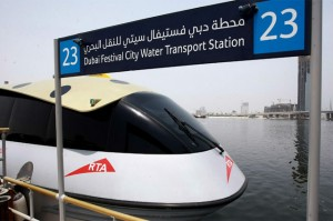 Featured Technology  11-300x199 RTA debunks rumours on Dubai's water taxis