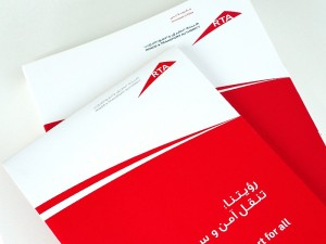 Featured RTA  13-300x225 Licensing Service app records 26 thousand downloads in two months