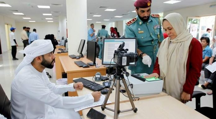UAE visa amnesty extended by one month